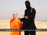 James Foley 'never cracked' amid ISIS brutality